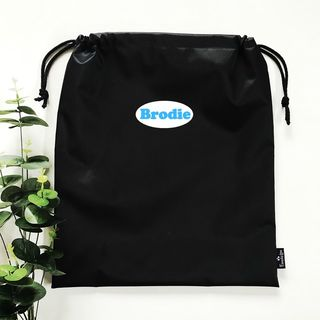 Wet Bag/Sports Bag (plain black)